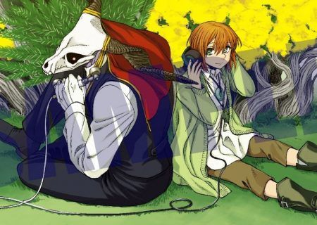 Anime The Ancient Magus Bride: Special Edition CD Jacket
