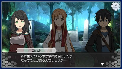 Sword Art Online: Integral Factor Still 2