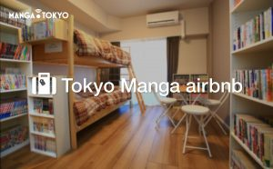 an airbnb guest house with2,500 volumes of manga