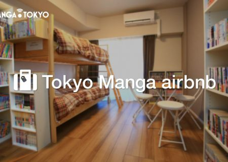 an airbnb guest house with 2,500 volumes of manga