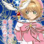 TV Anime Card Captor Sakura Clear Card Arc Key Visual
