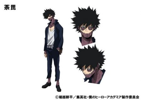My Hero Academia | Dabi