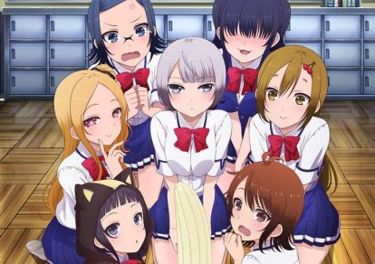 My Girlfriend is Shobitch (Boku no Kanajo wa Majime Sugiru Shobitch na Ken) Anime Key Visual