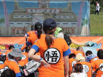 The First in the World! Dragon Ball Run Report