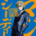 One-Punch Man CD Drama & Song Vol. 2