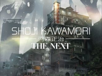 Macross Director Shoji Kawamori to Introduce New Anime Project