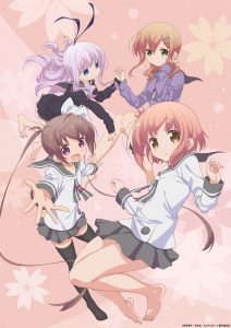 Slow Start Anime Key Visual