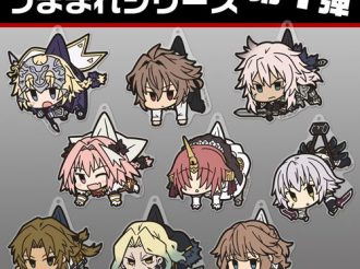 Become the Master of Fate/Apocrypha Characters with These Key Holders