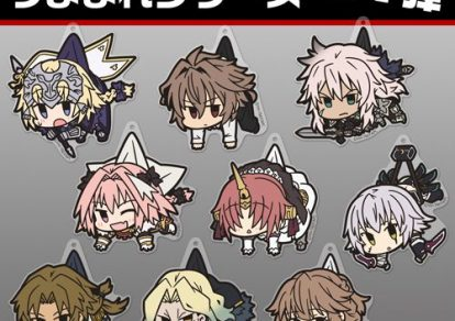 Fate/Apocrypha Anime Character Key Holders
