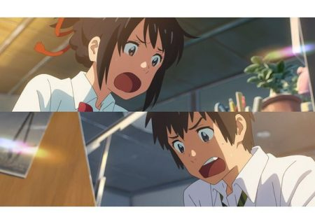 Your Name (Kimi no Na wa) Anime Screenshot