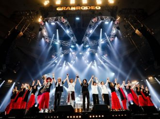 GRANRODEO Live 2017 G12 Rock☆Show: Party of Clowns Concert Report
