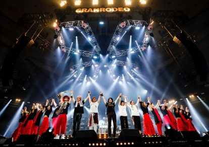 Photo from GRANRODEO Live 2017 G12 Rock☆Show