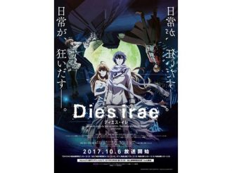 Dies Irae Reveals New Trailer and Visual