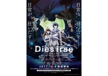 Dies Irae Anime Key Visual