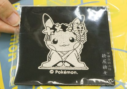 Kyomaf2017: Special Pokemon Coasters Using Silk-Screening