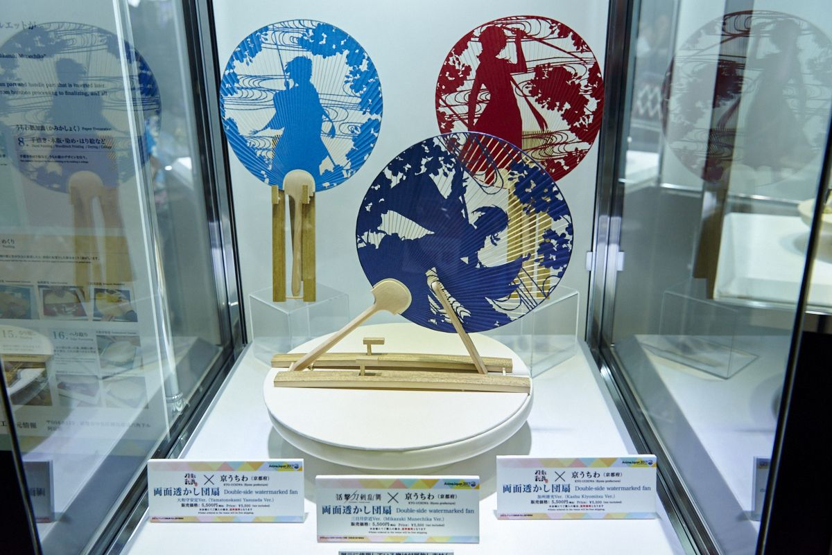 Japanese Crafts from AnimeJapan