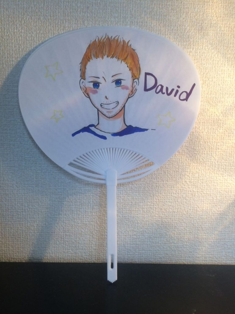 David's fan from Kyomaf2017