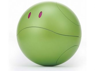 Get Your Own Mobile Suit Gundam Pet Robot Haro