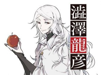 Bungo Stray Dogs Dead Apple Introduces New Character: Tatsuhiko Shibusawa