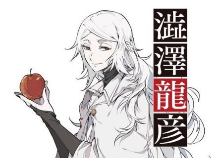 Tatsuhiko Shibusawa | anime movie Bungo Stray Dogs Dead Apple