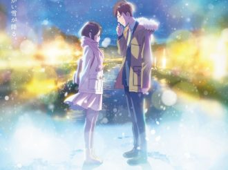 The Magic of One Night in New Short Anime Road to You from Your Name Studio