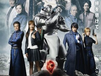 Fullmetal Alchemist Trailer Released, Comments from Romi Park and Rie Kugimiya