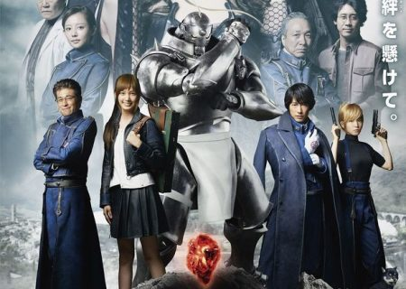 Live Action Movie Fullmetal Alchemist Visual