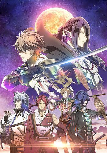 Sengoku Night Blood Anime Visual