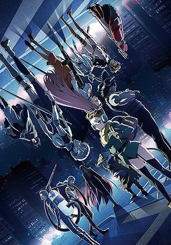 Juuni Taisen Anime Visual