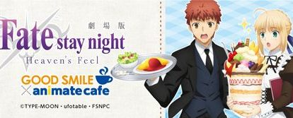 Fate/stay night Heaven's Feel and Animate Cafe Collaboration Visuals