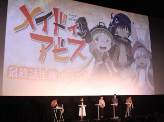 Made In Abyss Shocking Final Episode Advanced Screening Report