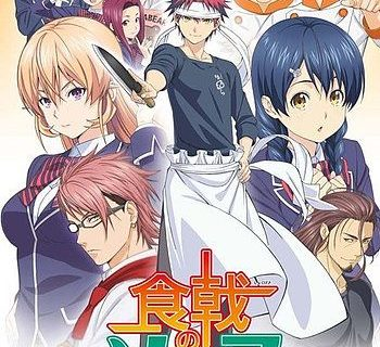 Food Wars! Shokugeki no Soma First Season Visual