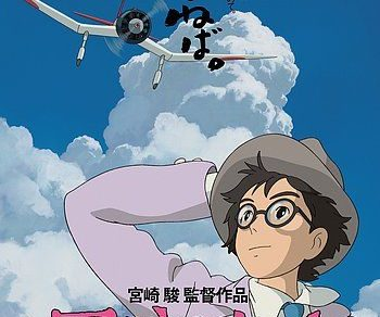 The Wind Rises Anime Movie Poster