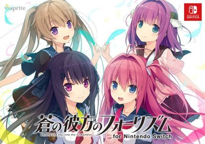 AOKANA: Four Rhythm Across the Blue, Nintendo Switch Version