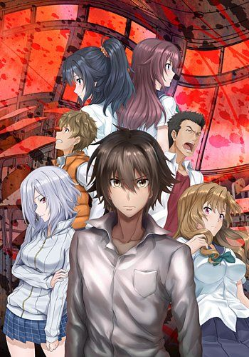 King's Game The Animation Anime Visual