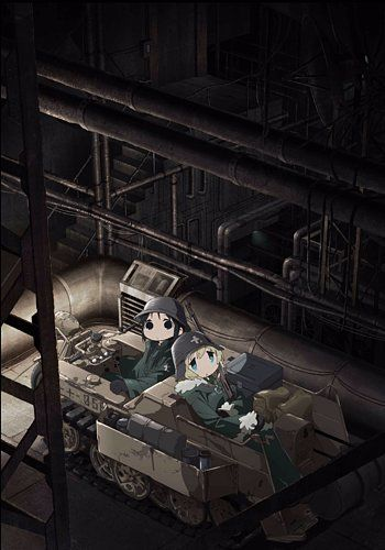 Girls' Last Tour Anime Visual