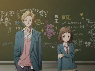 Itsudatte Bokura no Koi wa 10 cm Datta Reveals Key Visual and Trailer