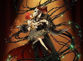 1st Episode Anime Impressions: The Ancient Magus' Bride