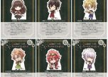 Princess Cafe Presents: Code: Realize CAFE Cardboard Characters