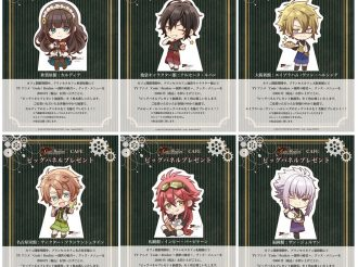 Princess Cafe Presents: Code: Realize CAFE