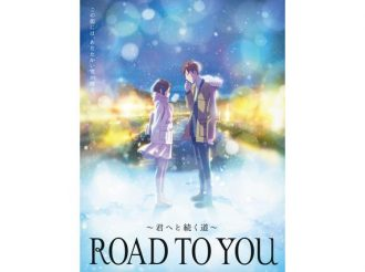 Road To You Short Anime Released on YouTube
