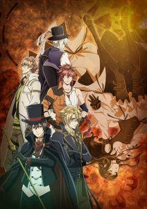 Code: Realize ~Guardian of Rebirth~ Anime Visual