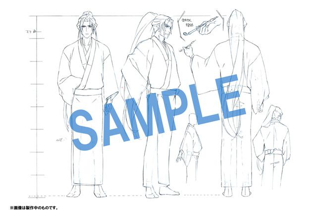 rough character sketch of Hijikata | Peace Maker Kurogane Anime Movie