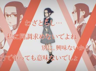 Darling in the Franxx Character Reveal Final Part