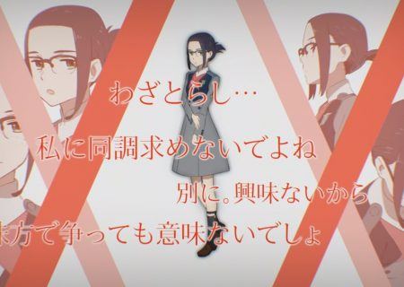 Darling in the FranXX | code: 196, Ikuno