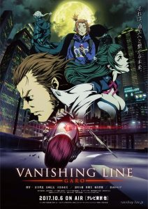 © 2017「VANISHING LINE」 Keita Amemiya/Tohokushinsha Film Corporation