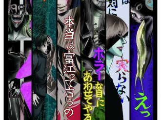 Horror Anime Ito Junji Collection Reveals Key Visual and Broadcast Date