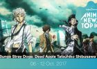 Anime News 5-12 October 2017