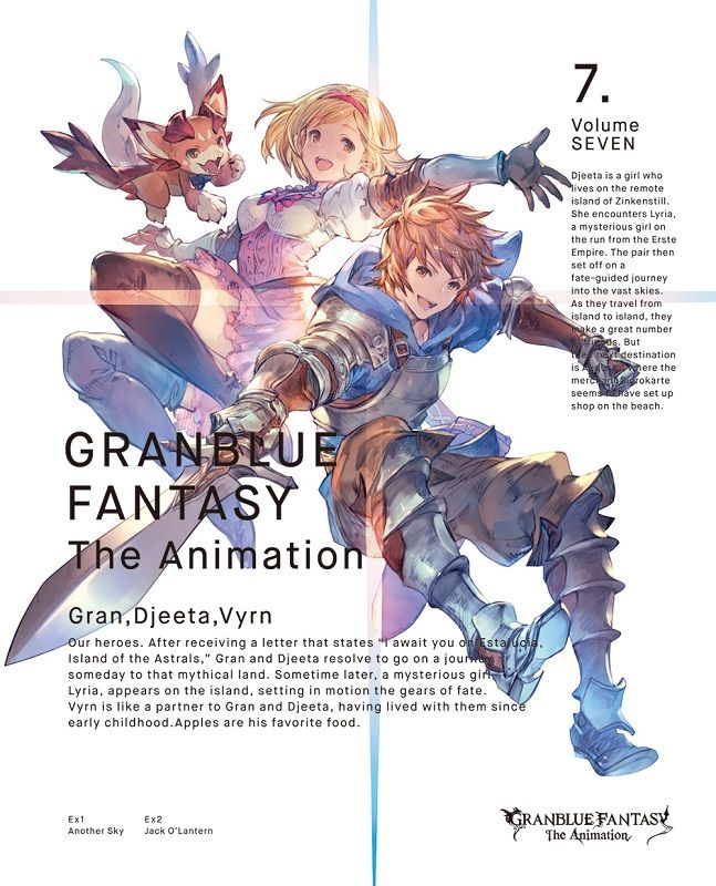 Granblue Fantasy The Animation | BD&DVD vol7 Image