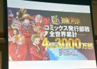 From Shueisha's Press Conference: One Piece Exceeds 430 Million Issues Sold